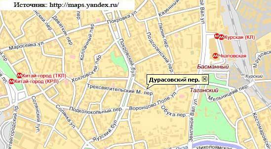 """От станции метро """""""